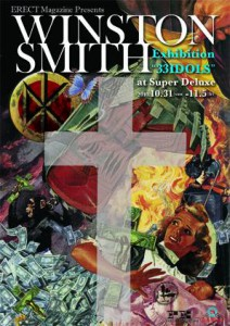 Winston Smith Exihibition