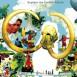 愛・地球博 (EXPO 2005) [Poster] / 2005  AD : 周藤 広明 - Hiroaki Shuto(博報堂 - Hakuhodo)