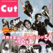 CUT [Magazine] / 2004 AD : 中島 英樹 - Hideki Nakajima (Nakajima Design)
