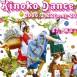 """Strange Kinoko Dance Company """"また、家まで歩いてく。"""" [Flyer] / 2006"""