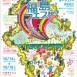 """""""福島フェス 2017"""" [Poster] / 2017 AD: 爲永泰之 - Yasuyuki Tamenaga (picnique Inc.)"""