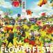 """Flower Festival 2015 Hiroshima"" [Poster] / 2015 D: 檜垣和男 - Kazuo Higaki (株式会社クロオビ)"