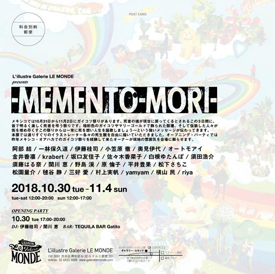 mementomori_back