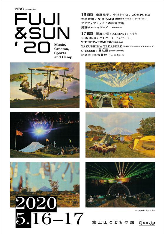 Fuji & Sun 2020 flyer