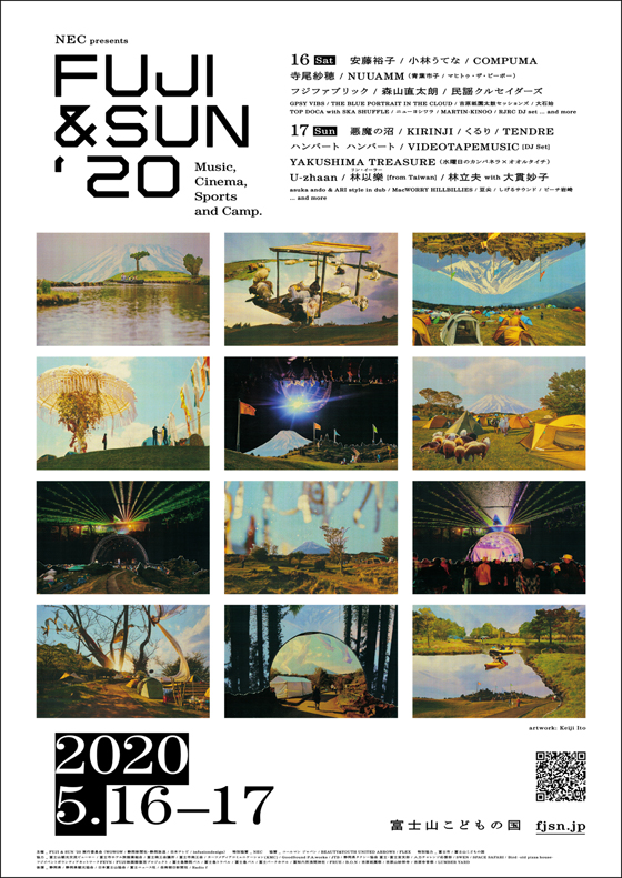 Fuji & Sun 2020 poster